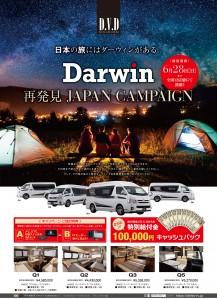 A1_Darwin_2-1